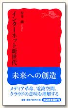 murai-book.jpg